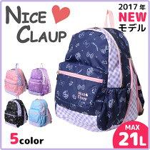 NICECLAUP[ナイスクラップ]リュックサック21L