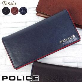 POLICE ポリス 長財布 メンズ テライオ PA-70002 イタリアンレザー 牛革