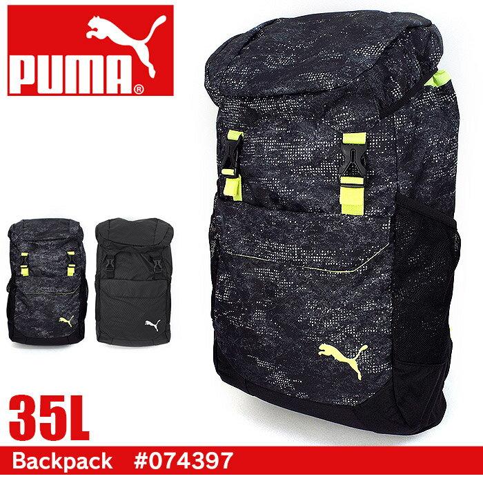 PUMA プーマ リュック トレーニング J デイリーバックパック 35L f074457 スポーツ 部活