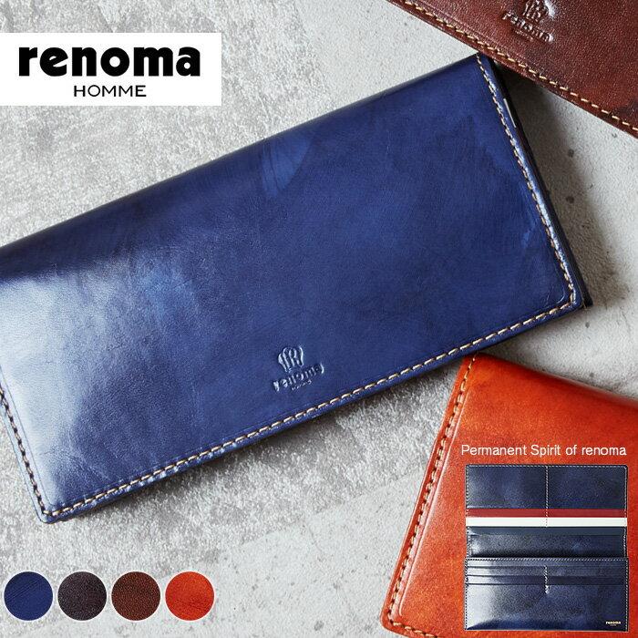 レノマ renoma 長財布 ルース 501604 メンズ レザー 革 送料無料 あす楽対応 送料無料