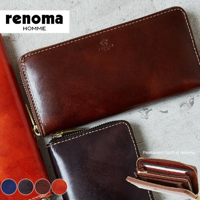 レノマ renoma 長財布 ラウンドファスナー ルース 501605 メンズ レザー 革 送料無料 あす楽対応 送料無料