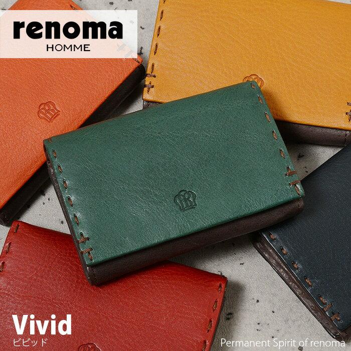 レノマ renoma 小銭入れ パスケース ビビッド 507611 メンズ コインケース 革 送料無料 財布 あす楽対応 送料無料