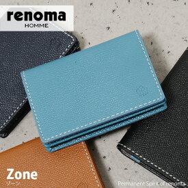 名刺入れ レノマ renoma ゾーン 515612 メンズ 革 送料無料 財布 あす楽対応 送料無料