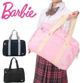 スクールバッグ ナイロン Barbie バービー 1-41327 レディース 通学