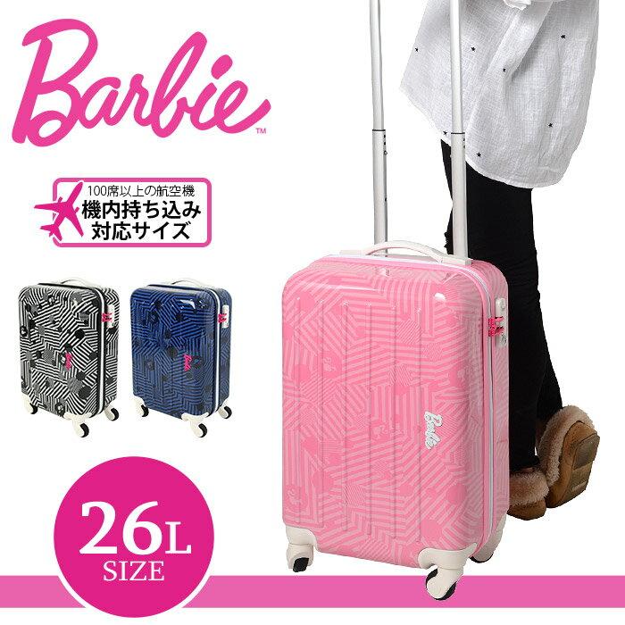 Barbie バービー スーツケース 機内持込み可 26L アメリアTR 1-06096 【ラッピング不可】