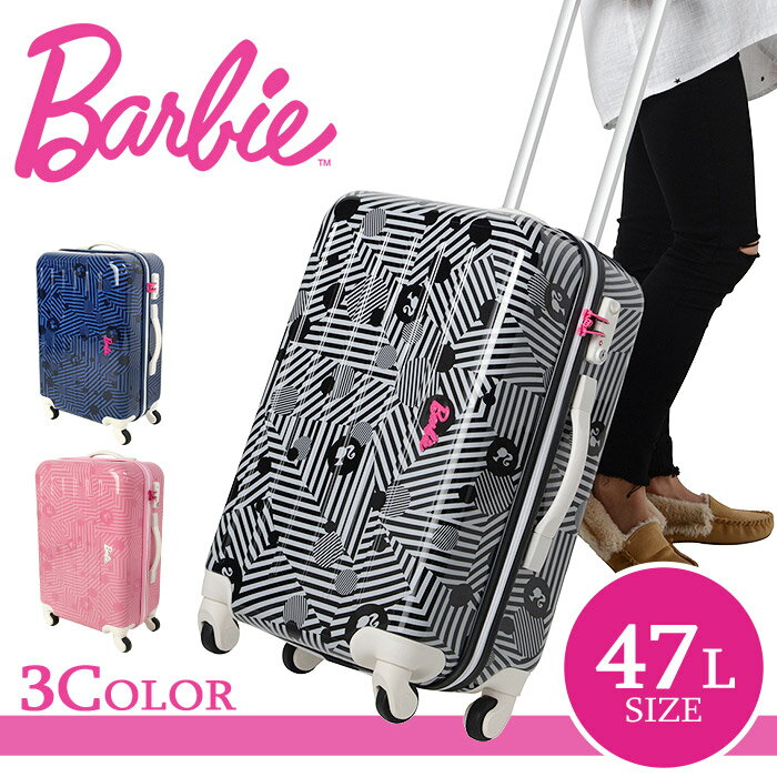 Barbie バービー スーツケース 47L アメリアTR 1-06097 キャリーケース レディース 2〜3泊