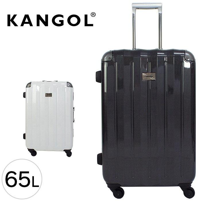 KANGOL カンゴール スーツケース 65L mサイズ 250-5500 修学旅行