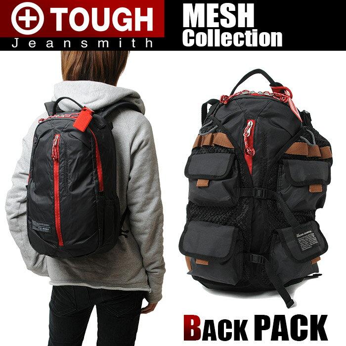 TOUGH タフ リュックサック/バックパック MESH 57921