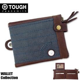 TOUGH タフ 二つ折り財布 メンズ MARINE 55496