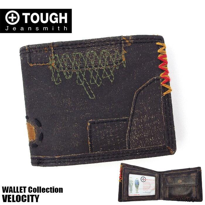 TOUGH タフ 二つ折り財布 メンズ VELOCITY 55503
