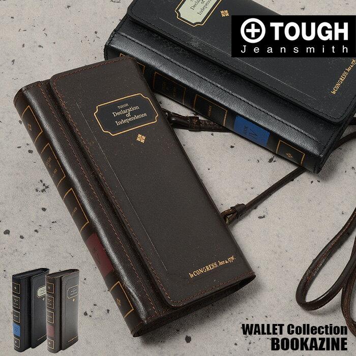 TOUGH タフ 長財布 お財布ポシェット BOOKAZINE 69004 ショルダーベルト付き メンズ 革 バッファローレザー