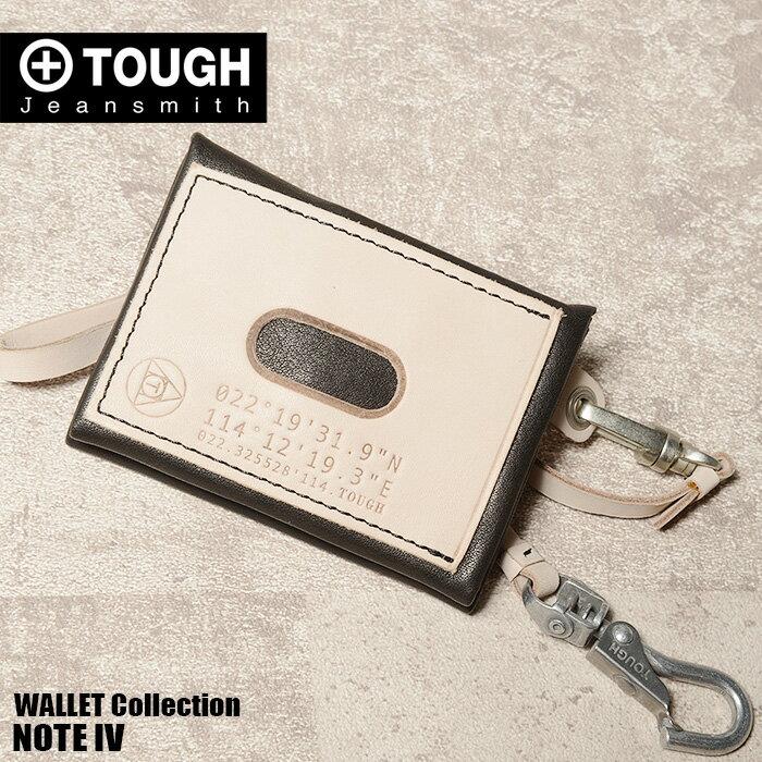 TOUGH タフ 財布 パスケース ノートフォー 69011 メンズ 革 レザー プレゼント ギフト ポイント2倍
