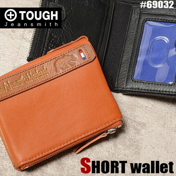 TOUGH タフ 二つ折り財布 F.L.P 69032 メンズ 革 レザー 送料無料