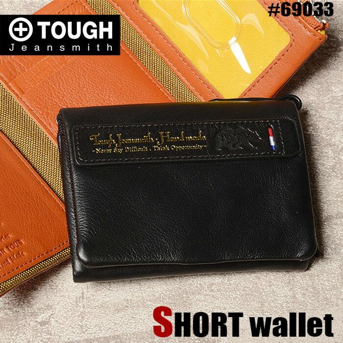 TOUGH タフ 三つ折り財布 F.L.P 69033 メンズ 革 レザー 送料無料