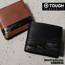 TOUGH タフ 二つ折り財布 カモボックス 69053 メンズ 革 迷彩 ブラック ブラウン ポイント2倍