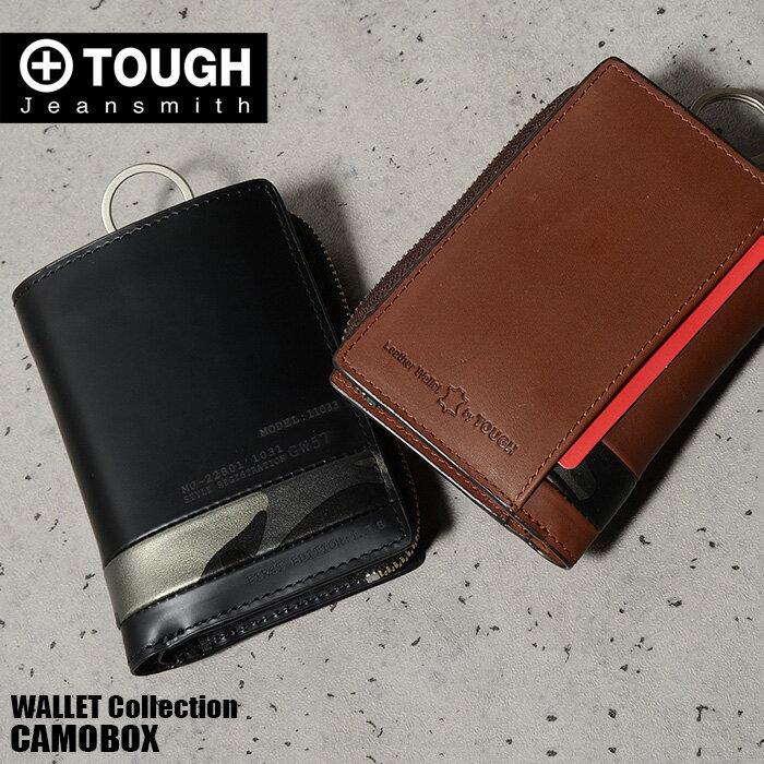 【SALE】 TOUGH タフ 二つ折り財布 縦型 カモボックス 69054 メンズ 革 ポイント2倍