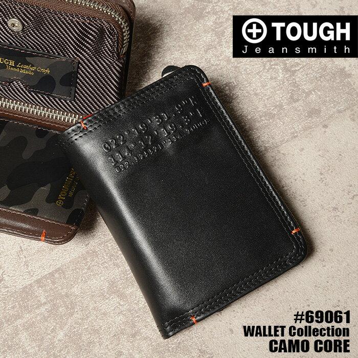 TOUGH タフ 二つ折り財布 縦型 Camocore 69061 メンズ 革 レザー 迷彩柄 送料無料
