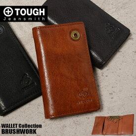 TOUGH タフ キーケース 財布 BRUSHWORK 69091 メンズ 革 レザー