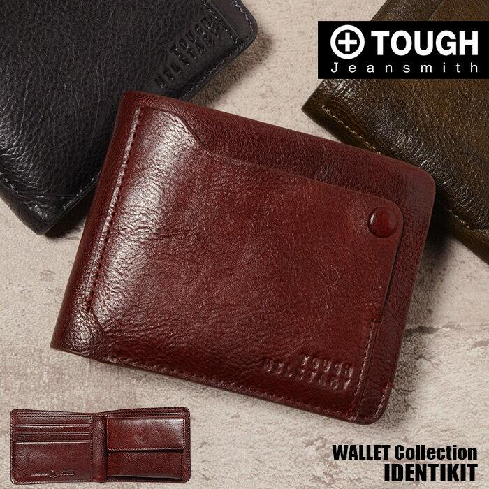 【SALE】TOUGH タフ 二つ折り財布 IDENTIKIT 69102 メンズ 革 レザー