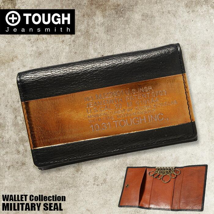 TOUGH タフ キーケース ミリタリーシール 69111 メンズ 革 レザー 財布