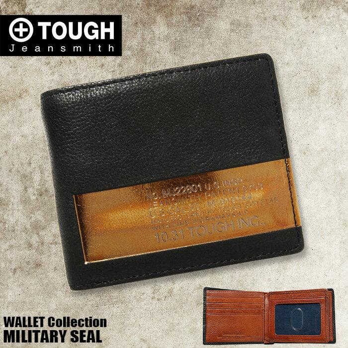 TOUGH タフ 二つ折り財布 BOX型小銭入れ ミリタリーシール 69112 メンズ 革 レザー