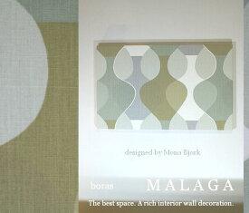 ファブリックパネル アリス boras MALAGA 60×40cm 各カラー有 ボラス マラガ ファブリック パネル 北欧 インテリア パネル アートパネル