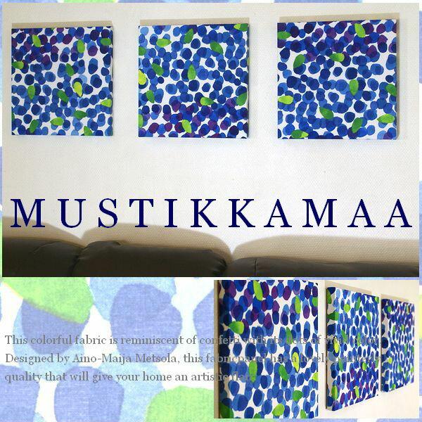単品 ファブリックパネル アリス marimekko Mustikkamaa 30×30cm 単品販売 マリメッコ ムスティッカーマ 青 ブルー 爽やか おすすめ 人気 玄関 リビング