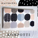 ファブリックパネル 北欧 マリメッコ marimekko KOMPOTTI 40×22cm 厚み2.5cm 単品 ホワイト ベージュ グレー コンポ…