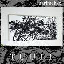 ファブリックパネル アリス marimekko TUULIu 90×40cm マリメッコ ファブリックボード ファブリックパネル トゥーリ ブラック 北欧 おし...