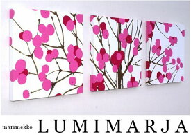 ファブリックパネル 癒し アイテム ルミマルヤ ファブリックパネル 北欧 ピンク グリーン マリメッコ LUMIMARJA 30×30cm 3枚 セット 厚み2.5cm アリス marimekko 各カラー有 LUMIMARJA PINK GREEN 3連 パネル 壁インテリア 上質は、ずっと心地いい