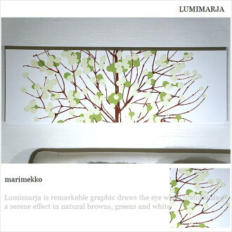 art Panel, Marimekko fabric / Board / Marimekko /LUMIMARJA / green / 140 x 43 cm