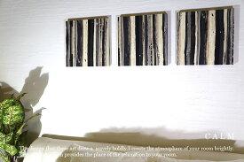 ファブリック パネル [C A L M] 30×30×2.5cm 3枚セット カルム シンプル モダン インテリアパネル ファブリックパネル専用フック無料