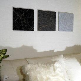 ファブリックパネル RAY レイ 30×30cm 3カラーセット 黒 グレー カーキー系 インテリア シンプル 幾何学 カッコイイ 光線 書斎