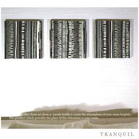 ファブリック パネル [T R A N Q U I L] 30×30×2.5cm 3枚セットトランクウィル シンプル モダン インテリアパネル ファブリックパネル専用フック無料