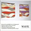ファブリックパネル アリス N-5WAVE 40×40cm 2枚セット オレンジ パープル&オレンジ 幾何学 北欧 ウェーブ オシャレ WAVE