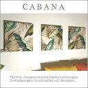 ファブリックパネル アリス Hawaiian CABANA 40×40cm 3枚セット ベージュ カバナ ハワイアン パネル インテリア 壁掛け 壁飾り
