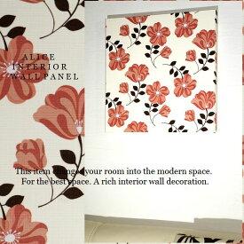 単品 ファブリックパネル アリス adorno CLARAmini 40×40cm 単品販売 PINK 花柄 おすすめ パネル 人気 インテリア 植物柄 CLARA クララミニピンク40