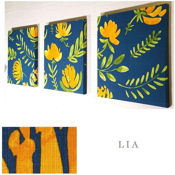 LIA navy 40×40cm 3枚組 ネイビー リア ファブリックパネル フラワー 花柄 壁アート 木製パネル インテリアパネル オブジェ 北欧