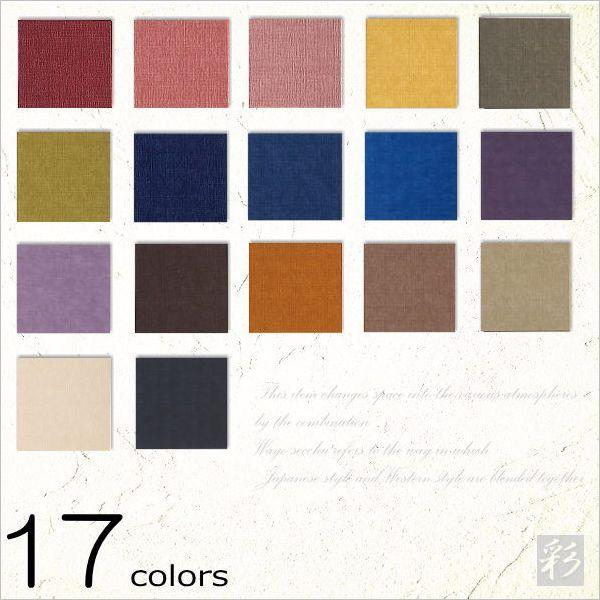 単品17カラー彩 【SAI】和室/洋室 30×30cm カラーパネル アートパネル インテリアパネル アジアンファブリックパネル シンプル 壁掛け