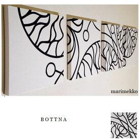 ファブリックパネル アリス marimekko BOTTNA 30×30cm 4枚セット ホワイト&ブラック マリメッコ ボットナ ファブリック ボード ファブリック 布 パネル インテリア