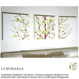 マリメッコファブリックパネル  LUMIMARJA ルミマルヤグリーン 40×40センチ 3枚セット 雪いちご 大サイズ green インテリアパネル
