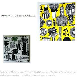 単品 ファブリックパネル アリス marimekko PUUTARHURIN PARHAAT 40×40cm 単品販売 各カラー有 イエロー ホワイト マリメッコ 北欧 プータルフリンパルハート 壁掛け インテリア