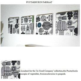 【送料無料】 ファブリックパネル アリス marimekko PUUTARHURIN PARHAAT プータルフリン・パルハート 30×30cm 4枚セット 薄グレー マリメッコ インテリアボード 壁掛け 北欧