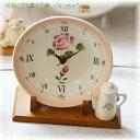 ■置き時計 ローズ 置き掛け両用 インテリアクロック 【アリスの時間】★