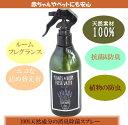 ■ PLANTS&ROOM FRESH WATER(300ml)抗菌【アリスの時間】★