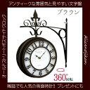 壁掛け時計 オールドストリート ボスサイドクロック アンティーク両面時計 ブラウンL 壁掛け時計 【アリスの時間】★