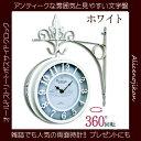 ■壁掛け時計 オールドストリート ボスサイドクロック ホワイト アンティーク両面時計 L 壁掛け時計 【アリスの時間】★