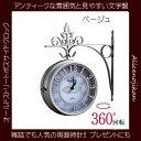 ■壁掛け時計 オールドストリート ボスサイドクロック アンティーク両面時計 L ベージュ 壁掛け時計 【アリスの時間】★
