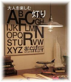 【ポイント11倍】Shabby chic-pendant (アートワークスタジオ シャビーシックペンダント)★【送料無料】