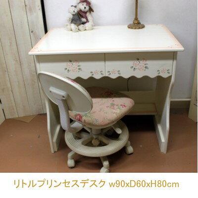 ■【家具フェア】リトルプリンセスデスク(デスクのみ) 【アリスの時間】★